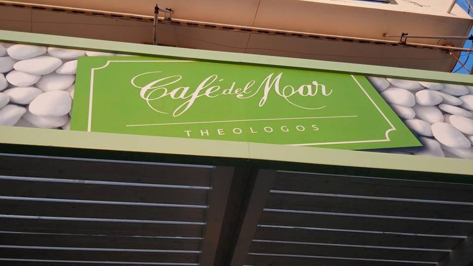 Cafe Del Mar, Θεολόγος Φθιώτιδας